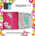 AQUOS R2 ケース SH-03K SHV42 デイジー スワロフスキー アクオス r2 カバー 手帳型 スマホケ……