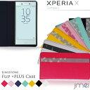スマホケース 手帳型 Xperia X Compact SO-02J ケース デコラインストーンフリップケース【エ……