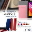 Zenfone3 ZE520KL ZE552KL Zenfone 3 DELUXE ZenFone2 ZE550ML/ZE551ML ケース 本革 JMEIオリジナルレザーフリップケース ZAN ゼンフォン 2 スマホ カバー/スマホカバー/手帳型/スマホケース/sim フリー/スマートフォン/革