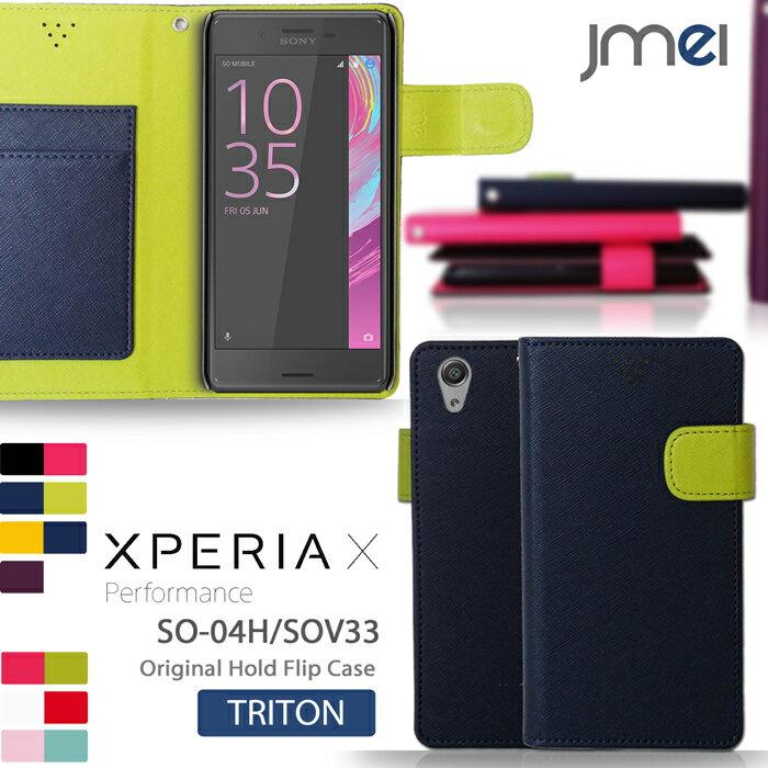 スマートフォン・携帯電話アクセサリー, ケース・カバー Xperia XZ1 Xperia XZ1 compact so-02k Xperia XZ SO-01J XZs so-03j Xperia X Compact so-02j Xperia X Performance Xperia Z5 z5 docomo sony xz1