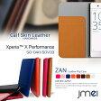 【スマホケース 手帳型 Xperia X Performance SO-04H SOV33 ケース】本革 JMEIオリジナルレザーフリップケース ZAN【エクスペリア x パフォーマンス カバー スマホ カバー スマホカバー Sony ソニー スマートフォン docomo au 革 手帳】