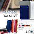 Huawei nova lite ケース P10 Plus スマホケース 手帳型 Huawei honor8 ケース 本革 ファーウェイ 手帳型ケース オーナー 8 カバー スマホ カバー スマホカバー simフリー スマートフォン 携帯 革 手帳