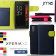 Xperia XZ SO-01J ケース Xperia XZs ケース SOV34 エクスペリア xzs カバー 手帳型ケース スマホカバー 手帳型 エクスペリア xz カバー xzso−01j 手帳型 スマホケース スマホ カバー docomo au Sony ソニー スマートフォン 携帯 革 手帳