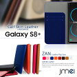 Galaxy S8+ ケース 本革 スマホケース 手帳型 Samsung ギャラクシー s8 プラス カバー 革 スマホカバー simフリー サムスン スマートフォン 携帯 手帳ケース