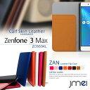 スマホカバー 手帳型 Zenfone 3 Max ZC553