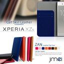 Xperia XZ1 ケース SO-01K SOV36 Xperia XZ1 Compact ケース SO-02K スマホケース 手帳型 Xper……