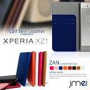 Xperia XZ1 ケース xperia xz1 compact ケース xperia XZ Premium カバー so-04j ケース Xperi……