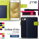 Zenfone4 Max ZC520KL ケース asus ゼンフォン4 マックス カバー スマホカバー 手帳型 閉じたまま通話 スマホケース おしゃれ 手帳型ケース スマホ simフリー エイスース スマートフォン 携帯ケース 革 手帳