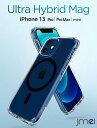 iPhone13 Pro ケース MagSafe 対応 全面クリア iPhone13 mini ケース 耐衝撃 シュピゲン ウルトラハイブリッド マッグ TPUバンパー iPhone13 ケース 米軍MIL規格取得 落下防止 iPhone 13 Pro Max カバー 傷つけ防止 apple スマホケース スマホカバー