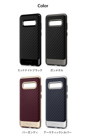 GalaxyS10/S10+