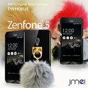 ゼンフォン 5 カバー asus Zenfone5 ファイブ エイスース A500KL ファーチャーム しっぽ ポンポン ストラップ 落下防止 スマホケース ベルトなし simフリー スマートフォン 携帯ケース ブランド 携帯ストラップ おしゃれ 携帯カバー 送料無料 ハードケース シムフリースマホ
