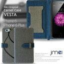 【iPhone6 iPhone 6 Plus ケース】JMEIオリジナルカルネケース VESTA【ショルダー iPhone 6 アイフォン アイフォン6 カバー スマホポシェット スマホケース 手帳型