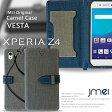 Xperia XZ ケース Xperia X Compact xperiaz3 ケース 手帳 エクスペリアz3 手帳型ケース ソニー so-01g sol26 401so おしゃれ docomo ハードケース レザー XPERIA UL SOL22 A2 SO-04F Z1 SO-01F SOL23 Z2 SO-03F ZL2 SOL25/スマホポシェット