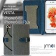 メール便 送料無料 JMEIオリジナル VESTA 全機種対応 スマホポシェット/スマホケース iPhone6s iPhone6 iphone6s iphone6splus iphone6 plus iPhone5 iphone5s iphone se AQUOS Xperia Galaxy arrows Zenfone FREETEL HTC BLADE 手帳型 手帳 レザー手帳ケース スマホカバー