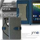 スマホポーチ 入れたまま操作 メンズ レディース Nexus6P nexus 6p ケース 手帳 ネクサス 6p カバー ネクサス6p 手帳型ケース スマホポシェット