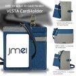 IDカードホルダー VESTA タブレットカバー 名刺 名札 ネックストラップ スマートフォンケース 手帳型 タブレットケース 定期入れ suica パスケース idカードケース