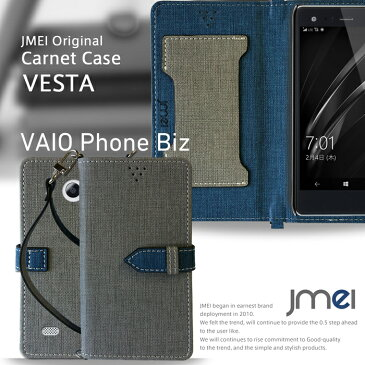 VAIO Phone A VPA0511S 手帳型 スマホポシェット スマホケース VAIO Phone Biz VPB0511S ケース バイオ フォン ビズ カバー スマホ カバー スマホカバー simフリー スマートフォン Sony 革 手帳