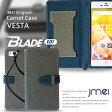 スマホケース 手帳型 BLADE E01 ケース ブレードe01 ZTE カバー 閉じたまま スマホ スマホポシェット スマホカバー simフリー スマートフォン レザー 携帯ケース 革 手帳