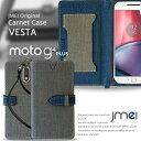 moto X4 Moto Z2 Play ケース 手帳型 スマホケース Moto G4 Plus ケース 手帳 モトローラ スマホ カバー simフリー スマートフォン 携帯 革 moto X4 ケース 手帳 スマホポシェット
