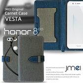 【手帳型 スマホケース Huawei honor8 ケース】JMEIオリジナルカルネケース VESTA【ファーウェイ オーナー 8/カバー/スマホ カバー/スマホカバー/simフリー/スマートフォン/携帯/革/手帳】