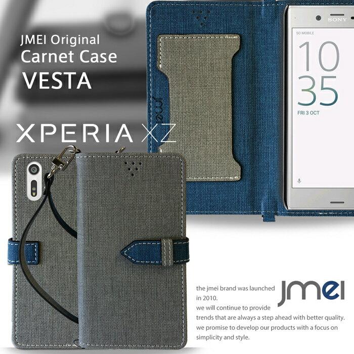 スマートフォン・携帯電話アクセサリー, ケース・カバー Xperia XZ1 Xperia XZ1 Compact so-02k Xperia XZ Premium Xperia XZ SO-01J Xperia XZs Xperia X Performance Xperia X Compact SO-02J z5 docomo sony