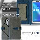 手帳型 スマホケース Zenfone3 Laser ZC551KL ケース ゼンフォン3 レーザー 手帳型ケース ASUS simフリー スマホポシェット スマホ カバー スマホカバー UQ mobile スマートフォン 携帯 革 手帳