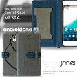 スマホカバー 手帳型 Android One S1 ケース JMEIオリジナルカルネケース VESTA アンドロイド ワン/SHARP/シャープ/カバー/スマホ カバー/スマホポシェット/スマホケース Y!mobile ワイモバイル/スマートフォン/携帯