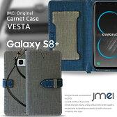 手帳型 スマホケース Galaxy S8+ ケース Samsung ギャラクシー s8 プラス カバー スマホ カバー スマホカバー simフリー サムスン スマートフォン 携帯 革 手帳