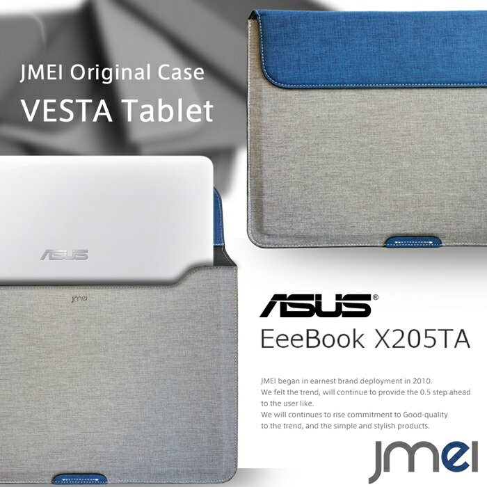 【EeeBook X205TA ケース ASUS】プロテクトレザーポーチケース VESTA Tablet ハンドストラップ付き【書類ケース ドキュメントケース A4 ブリーフケース Wi-Fi モデル イーブック エイスース タブレット カバー タブレットPC パソコン ノートパソコン ノートpc】
