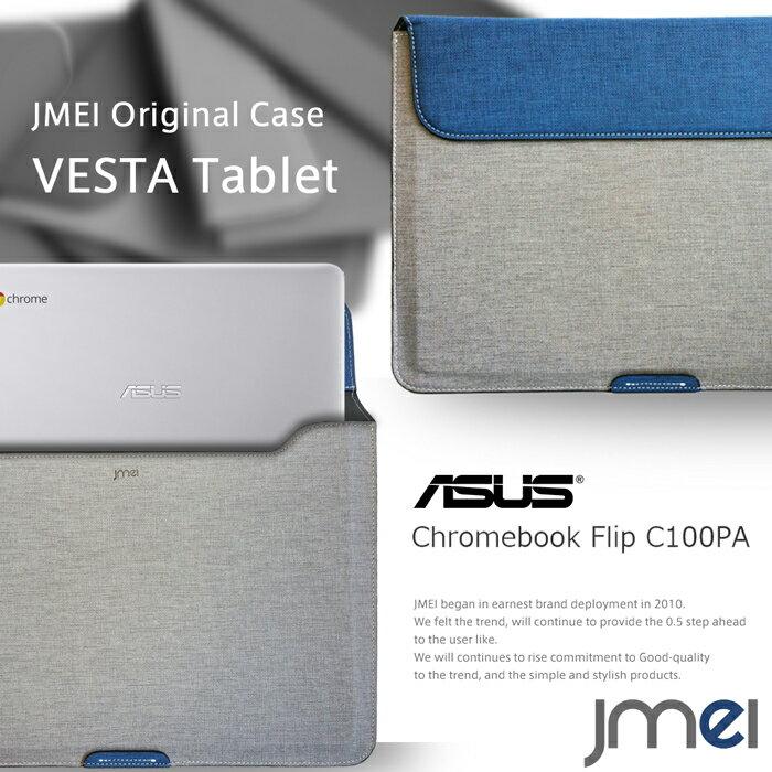【Chromebook Flip C100PA ケース ASUS】プロテクトレザーポーチケース VESTA Tablet ハンドストラップ付き【書類ケース ドキュメントケース A4 ブリーフケース Wi-Fi モデル クロームブック フリップ エイスース タブレット カバー パソコン ノートパソコン ノートpc】
