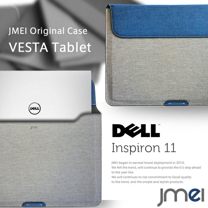 【Inspiron 11 2 in 1 ケース DELL】プロテクトレザーポーチケース VESTA Tablet ハンドストラップ付き【書類ケース ドキュメントケース A4 ブリーフケース Wi-Fi モデル インスピロン 11 デル タブレット カバー パソコン ノートパソコン ノートpc】