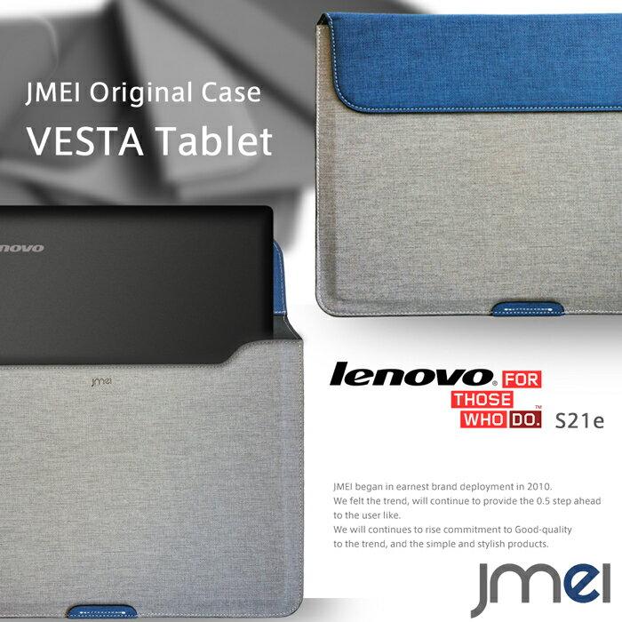 【Lenovo S21e ケース】プロテクトレザーポーチケース VESTA Tablet ハンドストラップ付き【書類ケース ドキュメントケース A4 ブリーフケース Wi-Fi モデル レノボ s21e 80M4001TJP 80M4001SJP タブレット カバー パソコン ノートパソコン ノートpc】
