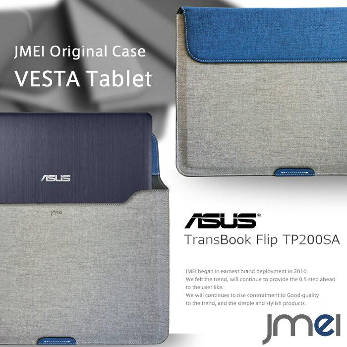 【TransBook Flip TP200SA ケース ASUS】プロテクトレザーポーチケース VESTA Tablet ハンドストラップ付き【書類ケース ドキュメントケース A4 ブリーフケース Wi-Fi モデル トランス フリップ エイスース タブレット カバー パソコン ノートパソコン ノートpc】