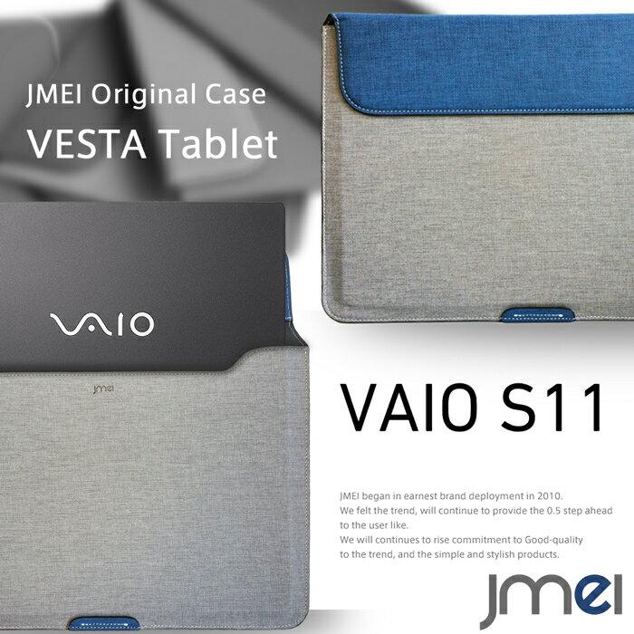 【VAIO S11 ケース】プロテクトレザーポーチケース VESTA Tablet ハンドストラップ付き【書類ケース ドキュメントケース A4 ブリーフケース Wi-Fi モデル ヴァイオ s11 タブレット カバー パソコン ノートパソコン ノートpc】