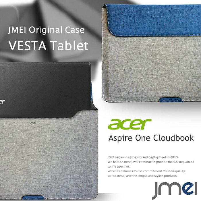 【Aspire One Cloudbook ケース Acer】プロテクトレザーポーチケース VESTA Tablet ハンドストラップ付き【書類ケース ドキュメントケース A4 ブリーフケース Wi-Fi モデル エイサー AO1-131-F12N KF タブレット カバー ノートパソコン ノートpc】