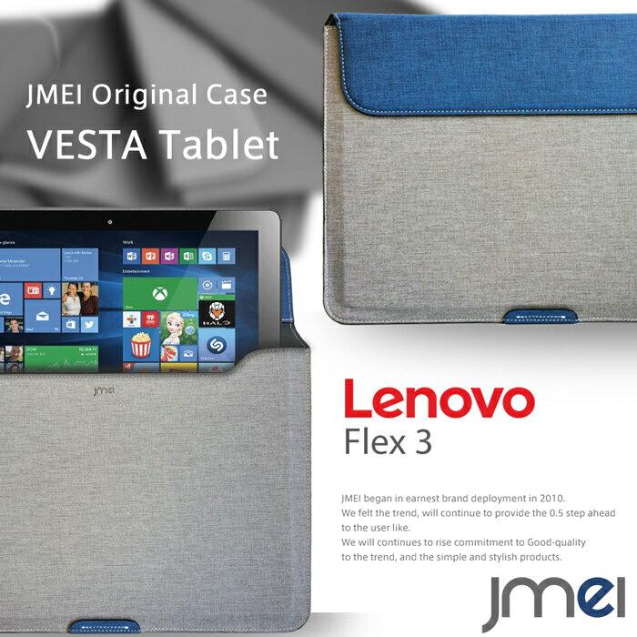 【Leveno Flex 3 ケース】プロテクトレザーポーチケース VESTA Tablet ハンドストラップ付き【書類ケース ドキュメントケース A4 ブリーフケース Wi-Fi モデル レベノ フレックス3 タブレット カバー ノートパソコン ノートpc】
