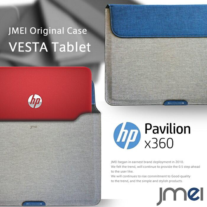 【Pavilion 11-k000TU x360 ケース HP】プロテクトレザーポーチケース VESTA Tablet ハンドストラップ付き【書類ケース ドキュメントケース A4 ブリーフケース Wi-Fi モデル パビリオン 11 ヒューレット・パッカード タブレット カバー ノートパソコン ノートpc】