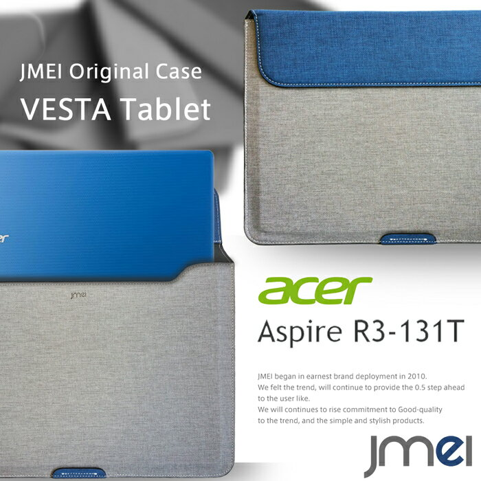 【Aspire R3-131T Aspire R11 ケース】プロテクトレザーポーチケース VESTA Tablet ハンドストラップ付き【書類ケース ドキュメントケース A4 ブリーフケース Wi-Fi モデル acer エイサー アスパイア タブレット カバー ノートパソコン ノートpc】