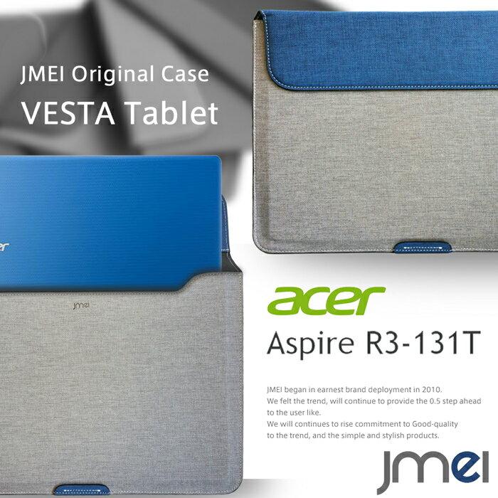 【Aspire R 11 ケース R3-131T-A14D W R3-131T-A14D B R3-131T-N14D B】プロテクトレザーポーチケース VESTA Tablet ハンドストラップ付き【書類ケース ドキュメントケース A4 ブリーフケース Wi-Fi モデル acer アスパイア r11 タブレット カバー ノートパソコン ノートpc】