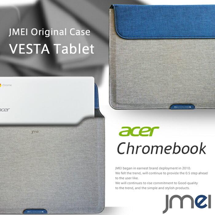 【Acer Chromebook ケース CB3-111-H14M】プロテクトレザーポーチケース VESTA Tablet ハンドストラップ付き【書類ケース ドキュメントケース A4 ブリーフケース Wi-Fi モデル エイサー クロームブック Chromebook C720 タブレット カバー ノートパソコン ノートpc】