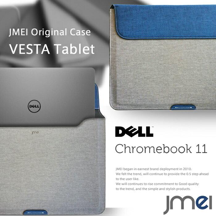 【Chromebook 11 ケース DELL】プロテクトレザーポーチケース VESTA Tablet ハンドストラップ付き【書類ケース ドキュメントケース A4 ブリーフケース Wi-Fi モデル クロームブック 11 デル タブレット カバー パソコン ノートパソコン ノートpc】
