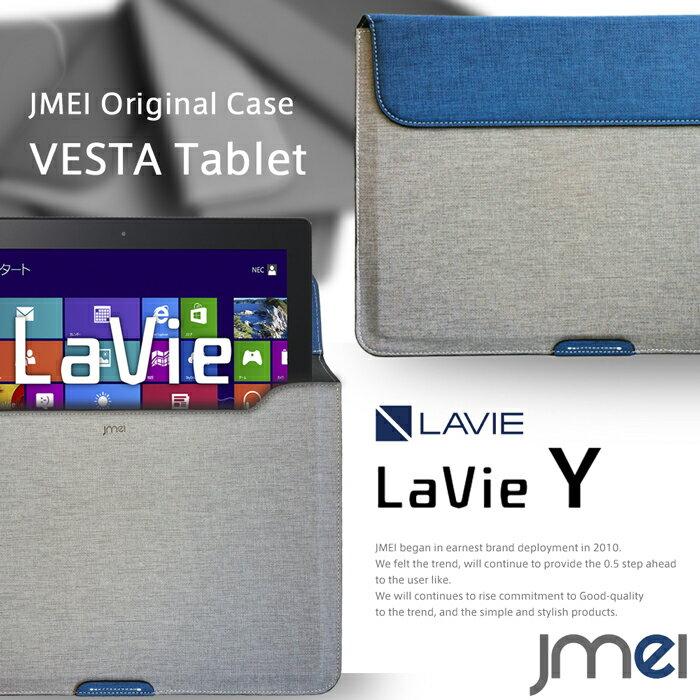 【Lavie Y PC-LY750JW ケース NEC】プロテクトレザーポーチケース VESTA Tablet ハンドストラップ付き【書類ケース ドキュメントケース A4 ブリーフケース Wi-Fi モデル レヴュー ワイ タブレット カバー パソコン ノートパソコン ノートpc】