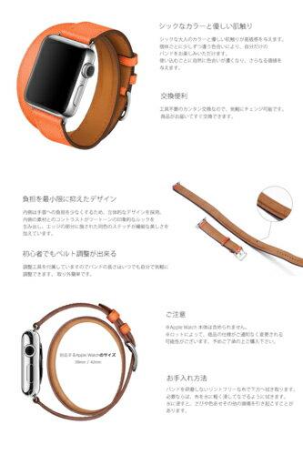 apple watch バンド 本革 レザー 二重まき型 42mm 38mm Series 1 2 3 対応 アップルウォッチ ベルト ブランド エンボス加工 レザー