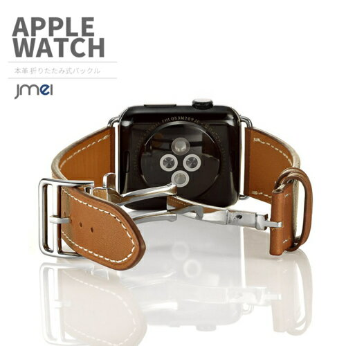 HERMES 42mm belt buckle apple watch Series 5 4 4...