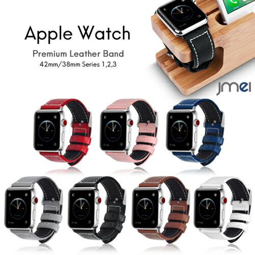 apple watch バンド 本革 レザー 42mm 38mm Series 1 2 3 対応 アップルウォッチ ベルト ブランド genuine leather