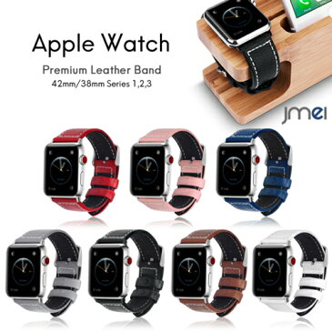 apple watch バンド Series 6 5 4 44mm 40mm 対応 本革 レザー 42mm 38mm Series 1 2 3 4 5 対応 アップルウォッチ ベルト ブランド genuine leather メール便 送料無料
