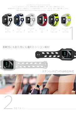 apple watch バンド スポーツ シリコン 42mm Series 1 2 3 対応 アップルウォッチ ベルト ブランド