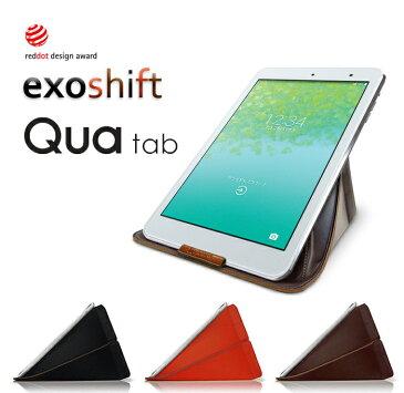 Qua Tab 01 タブレットケース カバー 防止