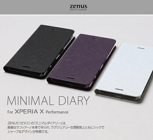 Xperia X Performance ケース xperia z5 premium so-03h ケース レザー xperia Z5 手帳型ケース エ...