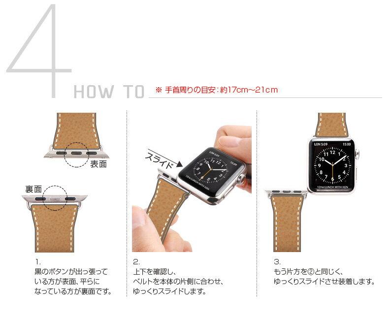 apple watch バンド レザー 42mm 38mm 本革 SLG D6 IMBL Series 1 2 3 対応 アップルウォッチ ベルト ブランド